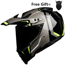 HOT SELL  new motorcycle helmet mens moto top quality capacete motocross off road DOT
