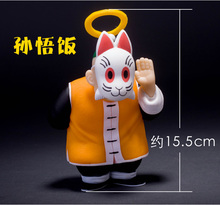 Dragon Ball Z Son Goku Master Roshi Gohan PVC Action Figure Collectible 4pcs/set