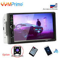 AMPrime Autoradio 2 din General Car Models 7'' LCD Touch Bluetooth 2din Car Radio Player Car Audio Aux FM With Rear View Camera