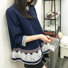 Ethnic Pearl Beaded Loose Cotton Blouse Shirts Ladies Big Size Stand Collar three quarter embroidery Tops D534