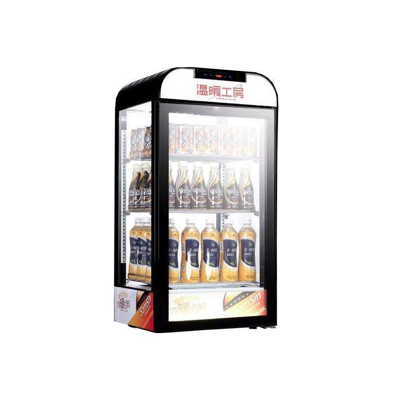 Commerciële Isolatie Verwarming Kabinet Display Houder Drinken Showcase Warmte Behoud Doos Drank kast SR 65