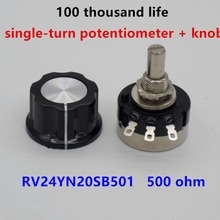 2pcs RV24YN20S B501 500 ohm Carbon film potentiometer single-turn potentiometer + 2pcs A03 knob(China)
