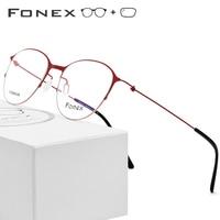 Titanium Alloy Optical Frame Eyeglasses Men Women Myopia Eye Glasses Korean Screwless Eyewear Prescription Glasses with Lenses