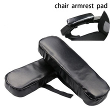 2pcs Soft chair armrest pads Elbow Pillow pads Support arm rest Cushion for Home Office Chair decor Elbow Relief protector