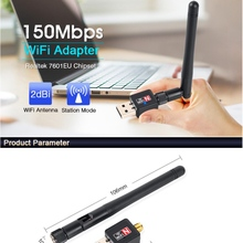 USB wireless network card WiFi receiver 150M network card antenna network card minicomputer wirel WiFi wireless network adapter new wireless wifi adapter 2db wifi antenna 150mbps wlan network card portable usb wifi receiver adapters em88