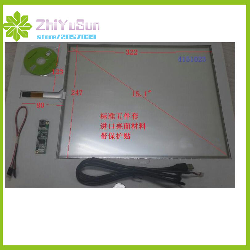 ZhiYuSun 5PCS/Lot 322*247  15inch 4 lins Touch Screen For Industrial control  on display 322mm*247mm  Touch sensor glass 8 4 8 inch industrial control lcd monitor vga dvi interface metal shell open frame non touch screen 800 600 4 3