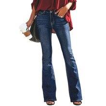 Женские винтажные рваные джинсы с высокой талией, тянущиеся джинсы с пуговицами, женские повседневные свободные джинсы с эффектом потертости