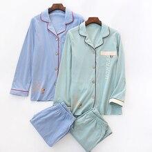 Simple Soft Pajamas for Women