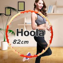 82cm Weighted Hoola Hoop Magnetic Massage Ball Abdominal Exercise Gymnastics Fitness Health Fashion