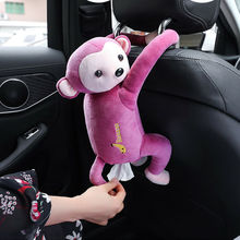 цены Creative Cartoon Monkey Home Office Car Hanging Paper Napkin Tissue Box Cover Holder Portable Paper Box