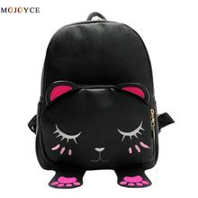 Cute Cat Style Students Pu Leather backpack for Women Funny Preppy Shoulder Women Back pack