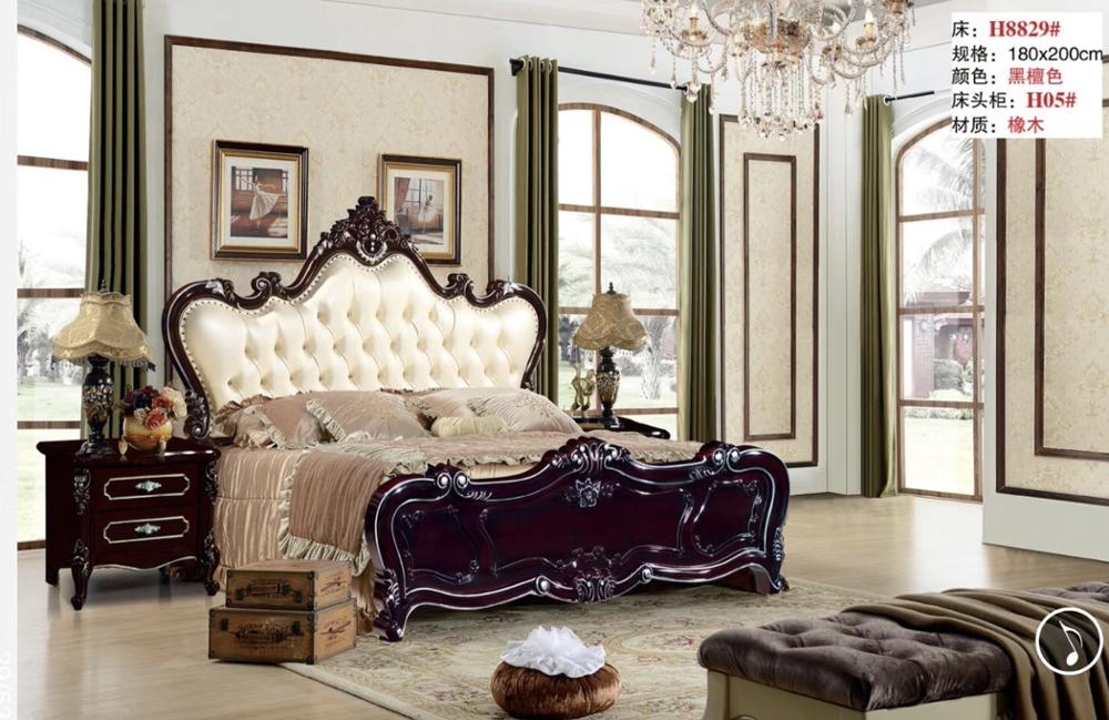 modern european solid wood bed Fashion Carved  1.8 m bed  french bedroom furniture HMRH8829modern european solid wood bed Fashion Carved  1.8 m bed  french bedroom furniture HMRH8829
