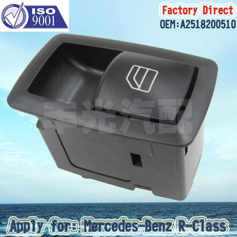 Factory Direct Auto Window Lifter Switch A2518200510 Apply For Mercedes Benz ML300 ML350 GL350 GL450 R350 R500 B200 R300