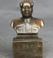 Copper Brass craft 4 Chinese Famous BRASS Great Leader Politician Mao Zedong Head Bust Statue