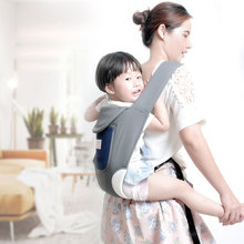 Baby Carrier Portable Child Suspenders Backpack Thickening Shoulders Infant Kangaroo Bag Rgonomic Multifunctional Bearing 20kg