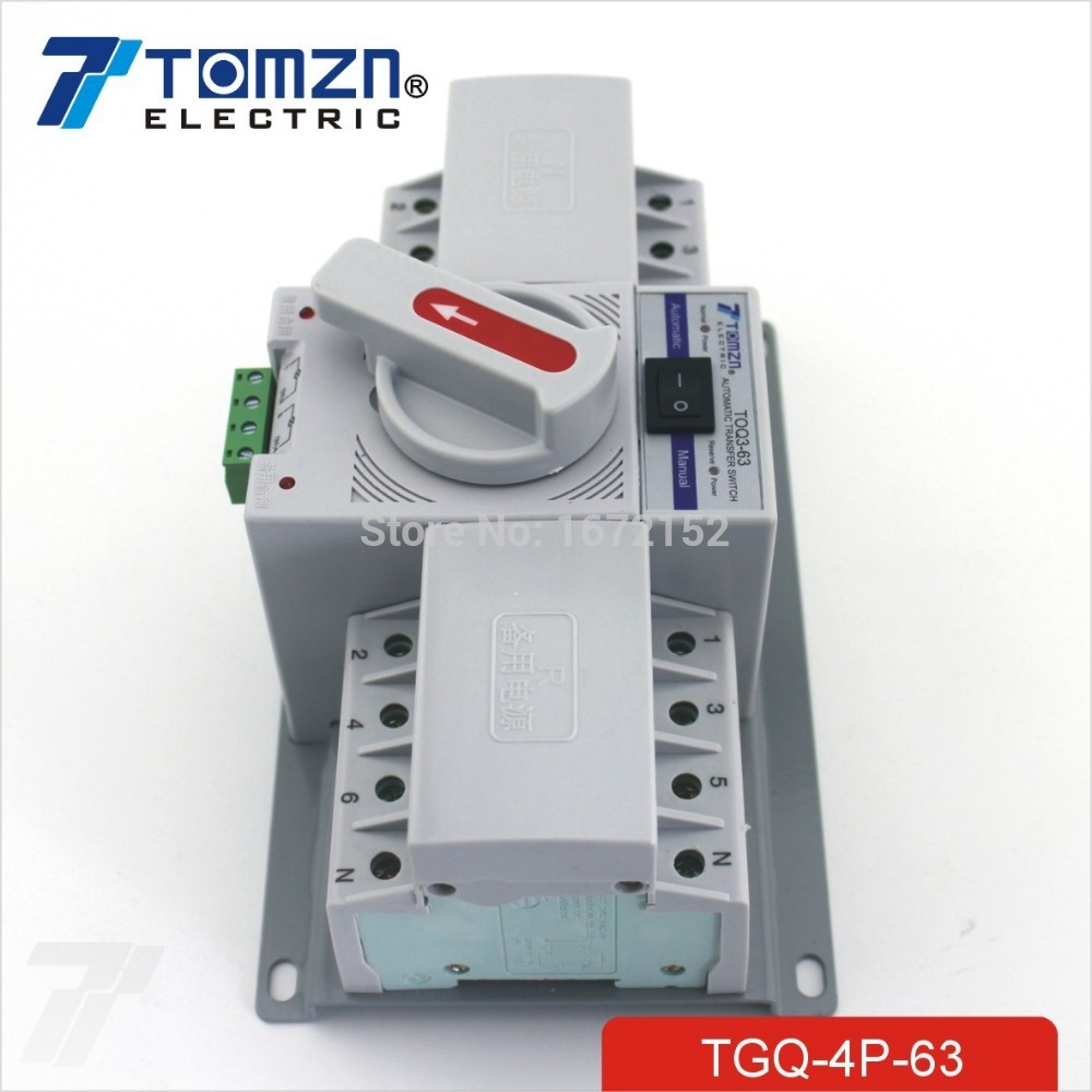 4P 40A 380V MCB type Dual Power Automatic transfer switch ATS