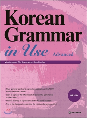 Korean Grammar in Use Advanced (408P, 188*254MM) LEARNING KOREAN LANGUAGE BOOK