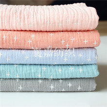 Cotton and Linen Crepe Double Bubble Yarn Childrens Clothing Fabric Month Mosquito Pants Pajama