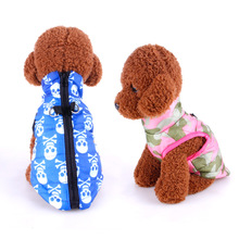 2017 Autumn Winter Warm Dog Clothes New Fashion Dog Coats Windproof Jackets Warm Padded Pets Coats Small Jacket Free Shipping
