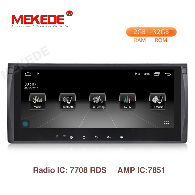Lecteur DVD de voiture MEKEDE HD 1din Android 9.1 2G pour BMW X5 E53 E39 GPS stéréo audio navigation multimédia écran unité de tête mic