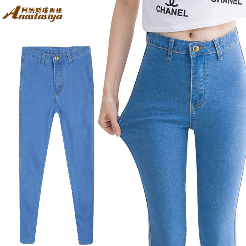 Online Get Cheap Size 7 Jeans -Aliexpress.com | Alibaba Group