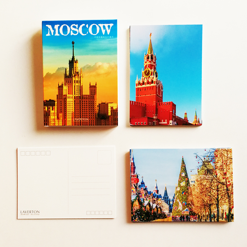 30Pcs /set Moscow  Landscape Postcards  The Travel  Scenery  Photography Postcards Greeting Cards