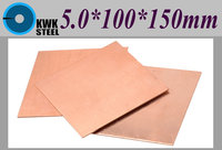 Copper Sheet 5 100 150mm Brass Sheet Copper Plaste Notebook Thermal Pad Pure Copper Tablets DIY