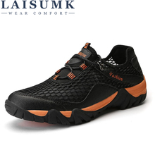 LAISUMK Lace Up Casual Shoes Outdoor Sneakers Men Fly Woven Shoe Man Adult Trainers Male Tenis Masculino Adulto