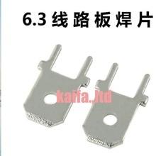Фотография Free shipping 100pcs 6.3 Inserts Plug  male Terminal 250 PCB Solder lug  thickness 0.8 four legs ,PCB welding sheet