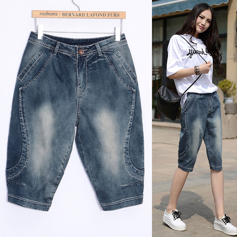 Summer Pants Women Jeans Leisure Was Thin Loose Plus Size Washed Mujer Harlan Stretch Jeans Casual Vintage Trousers MZ2535