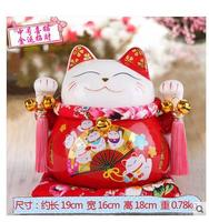 Gold Makes Have Lucky Cat Cat Ornaments Large Japanese Ceramic Piggy Bank Savings Business Gifts Shop