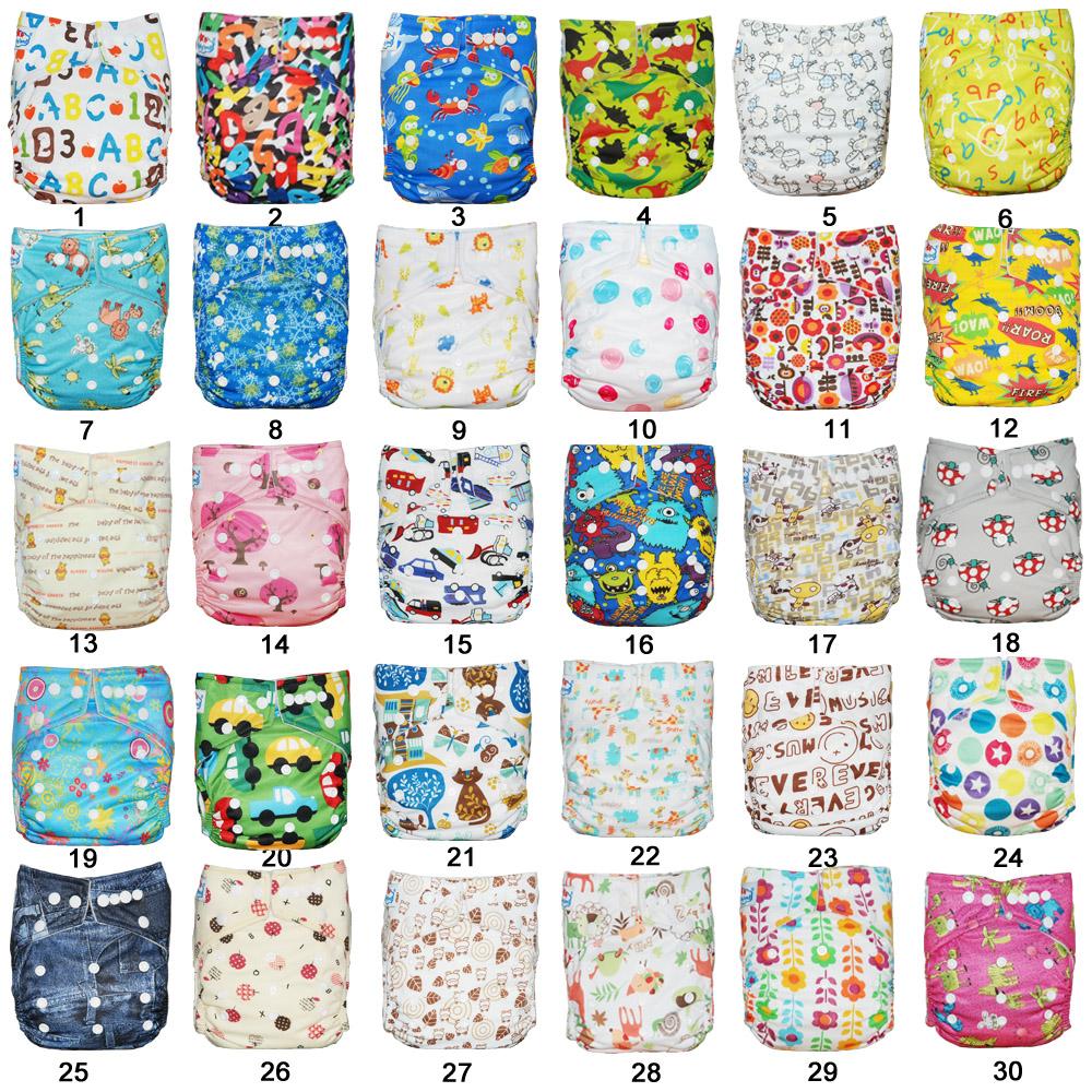 2017cloth diaper