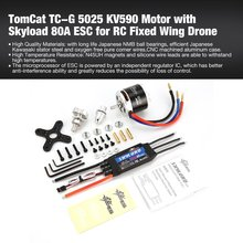 TomCat TC-G 5025 KV590 Brushless Motor Skyload 80A Brushless ESC Combo Set for RC Fixed Wing Airplane Drone Helicopter