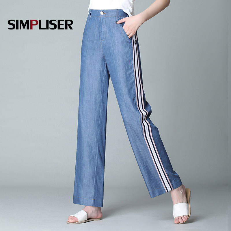Women Loose   Wide     Leg     Pants   High Waist Plus Size 5XL 6XL Femme Pantalon Ladies Jeans   Pants   Summer 2019 Tencel Jeans Thin   Pants