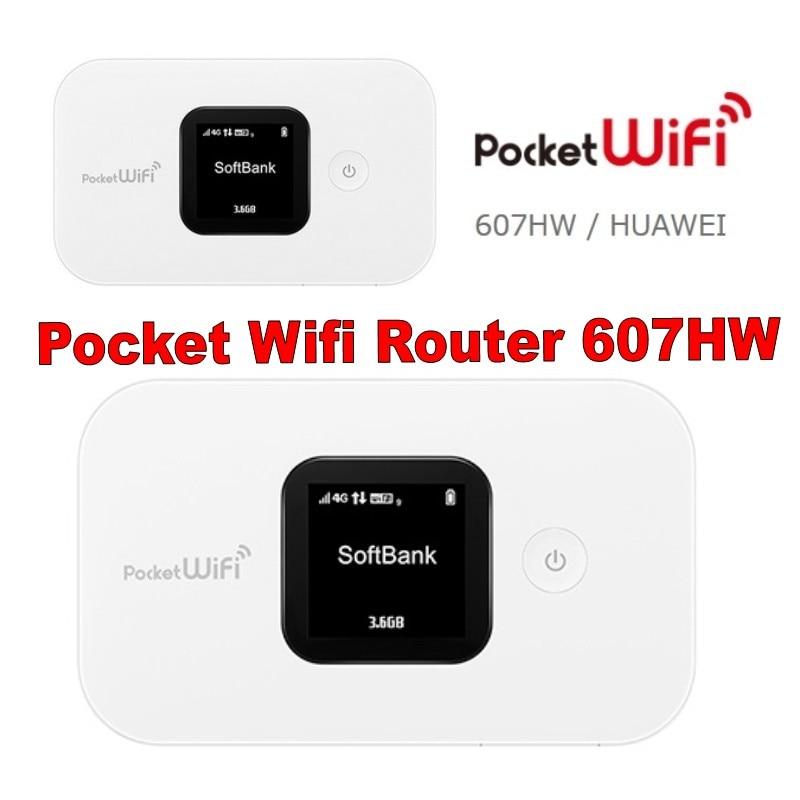 Pocket Wifi 607hw 4g Router