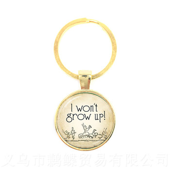 I Won't Grow Up! Round Glass Cabochon Proverbs Key Chains Gift For Student Motivating People Famous Aphorism Keyring image