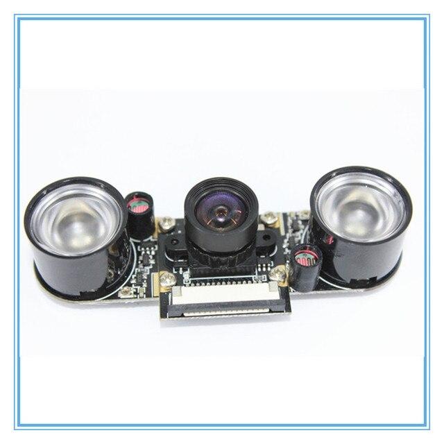 ラズベリーパイ 3 ナイトビジョン魚眼カメラ 5MP OV5647 100 度焦点調節可能なカメラのためのラズベリーパイ 3 モデル B プラス