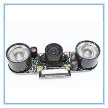 Ahududu Pi 3 Gece Görüş Balıkgözü Kamera 5MP OV5647 100 Derece Odak Ayarlanabilir Kamera Ahududu Pi 3 Model B için artı