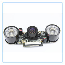 Raspberry Pi 3 visión nocturna Fisheye Cámara 5MP OV5647 100 grados Focal Cámara ajustable para Raspberry Pi 3 Modelo B plus