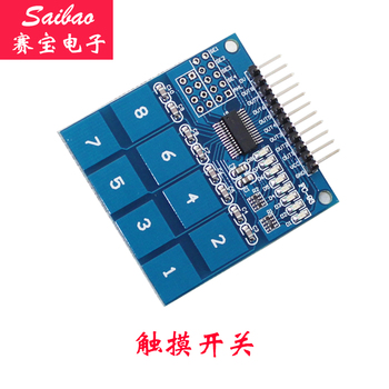 [LAN] Digital touch sensor module (H6B3) based on TTP226 8 path capacitive touch switch  --50PCS/LOT