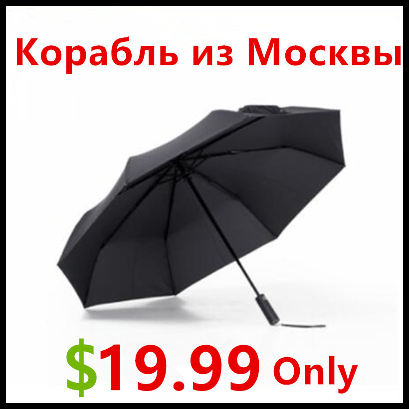 Smart Electronics Audacious Xiaomi Mijia Automatic Umbrella Quick-dry Nanofabrics Foldable Mini Portabel Sunny Rainy Aluminum Windproof Uv-proof Black