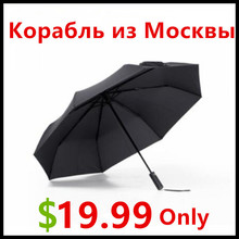 Xiaomi Mijia Automatic Umbrella Quick dry Nanofabrics Foldable Mini Portabel Sunny Rainy Aluminum Windproof UV proof