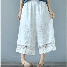 Sweet lolita cotton 100% loose mori girl loose pants hollow out lace patchwork wide leg pants