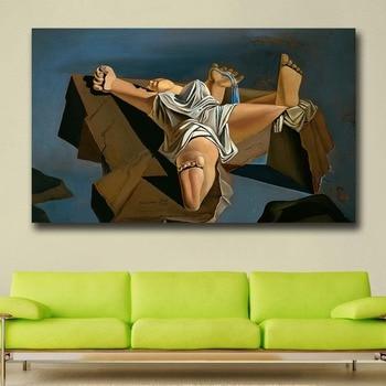 Salvador-dali-Figure On The Rocks Sleeping Woman Paiting Home Decor On Canvas Modern Wall Art Canvas Print Canvas Painting 2