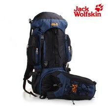 113458d894 70L nylon impermeabile uomini e donne borsa da viaggio trekking zaino super grande  capacità multi-