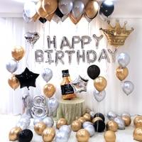 Birthday Party Decorations Adult Happy Birthday Ballon Garland Gold Black Pink Blue Metal Latex Ballon Set Anniversary Decor