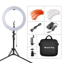 Ring Light Led YouTube Photography phone light photo stand Ring selfie light Ring Lamp With 200CM Tripod photo studio softbox цены онлайн