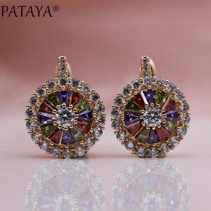 Image 2 - Pataya 새로운 오리지널 디자인 585 로즈 골드 럭셔리 마이크로 왁스 속지 천연 지르코니아 매달려 귀걸이 여성 결혼 귀걸이 쥬얼리