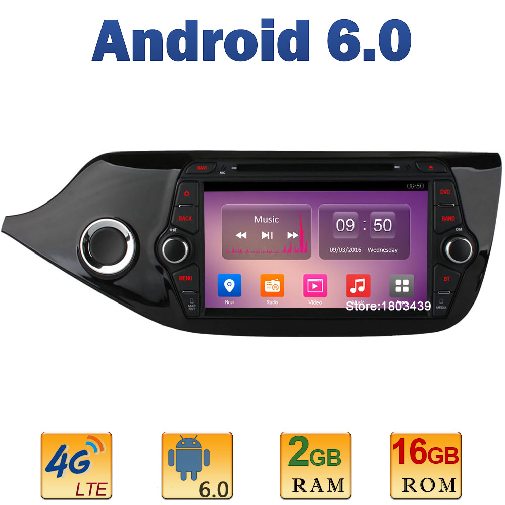 8 1024*600 Quad Core 2GB RAM+16GB ROM 4G LTE SIM WIFI Android 6.0 Car DVD Player Radio Stereo For Kia CEED 2012-2017 DAB+