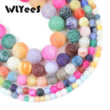 WLYee-Cuentas de cornalina desgastadas de colores, piedra Natural de Color caramelo, 4, 6, 8, 10, 12mm, cuenta suelta redonda, fabricación de pulseras, DIY15
